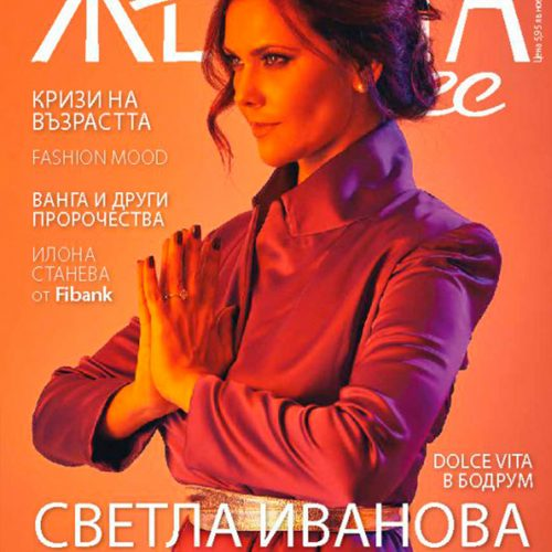47-editorials